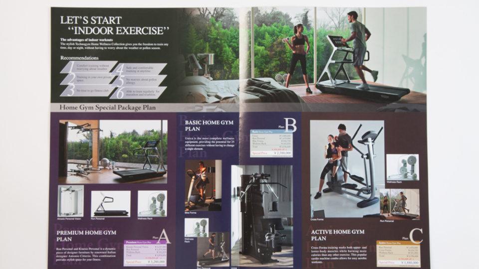 TECHNOGYM JAPAN B5 pamphlet