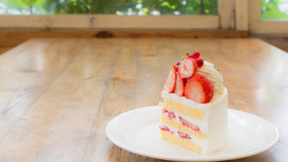 BASEL cake photograph