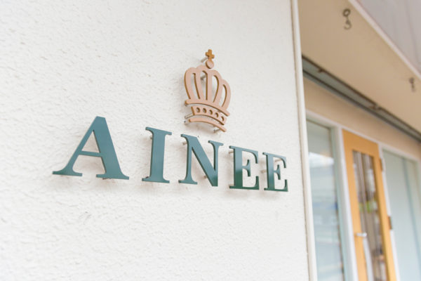 AINEE logo design