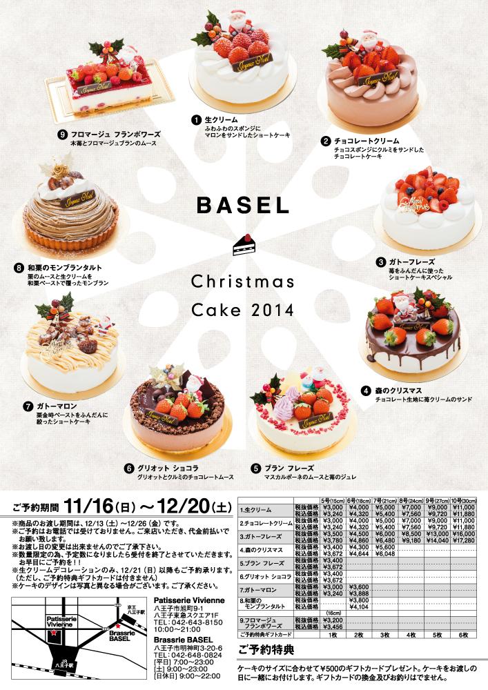 141113BASEL_EKI_christmas_ol