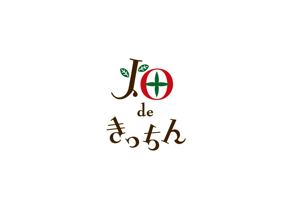 hatake_logo2