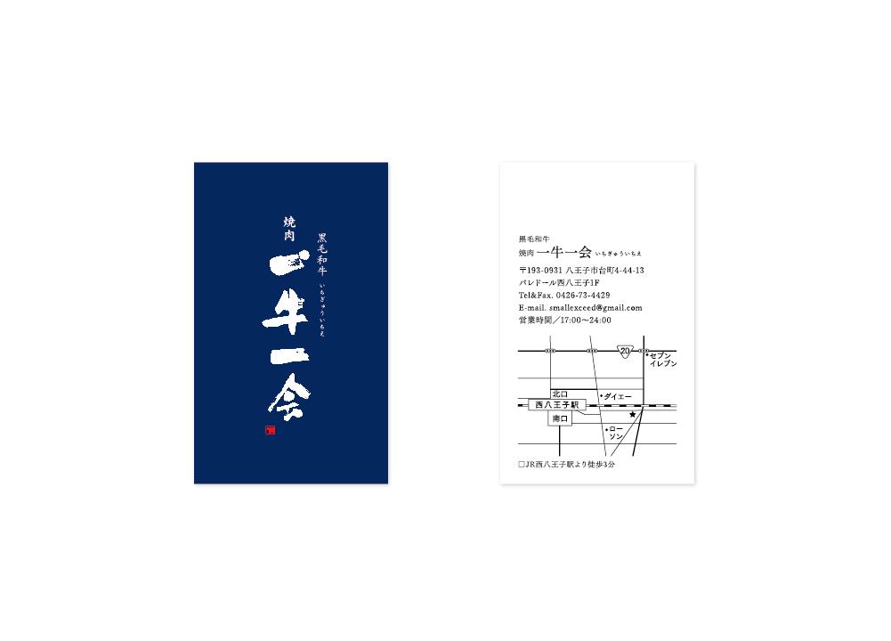 ichi_shopcard