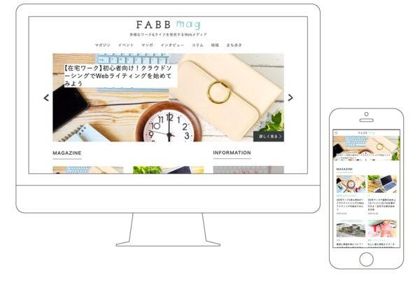 FABB web design