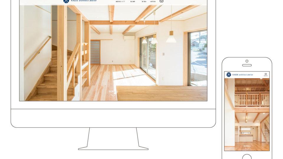 楓設計室 web design